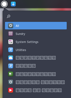 Character-encoding-issue-of-the-Budgie-desktop-shell-Solus-1.1