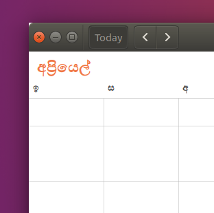 GNOME3-Calendar-having-problems-with-Ubuntu-theme-16.04-LTS